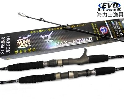 EVO 5' Fishing Rods For Lure Jigging Boat Casting Spinning Jig Wt. 150-350 grams