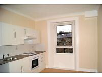 2 BEDROOM MAISONETTE NOW AVAILABLE - LAIDLAW - HAWICK