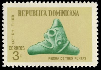 "DOMINICAN REPUBLIC 649 (Mi920) - Taino Art ""Face Carved on Stone"" (pf82181)"