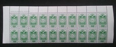 PAKISTAN 10 PAISA ENTERTAINMENT CINEMA MOVIE TAX REVENUE BLOCK OF 20 STAMPS UMM for sale  Shipping to India
