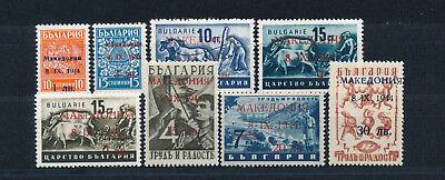 Besetzung Mazedonien Aufdruckserie 1944** Michel 1-8 geprüft (S14708)