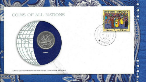 *Coins of All Nations Kuwait 100 Fils Unc 1979 w/coa