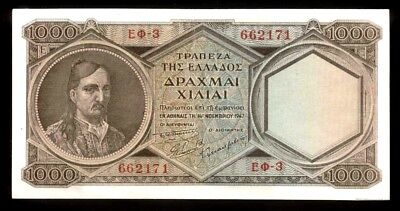 riotis 4581: GEM UNC GREECE 1000 DRACHMAS ''KOLOKOTRONIS'' 1947, P-180b