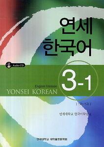 New-YONSEI-KOREAN-3-1-W-CD-Book-Korea-K-pop-drama-movie