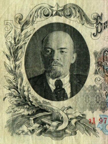 RUSSIA RUSSLAND 100 RUBLES 1947 P. 231 LENIN 324
