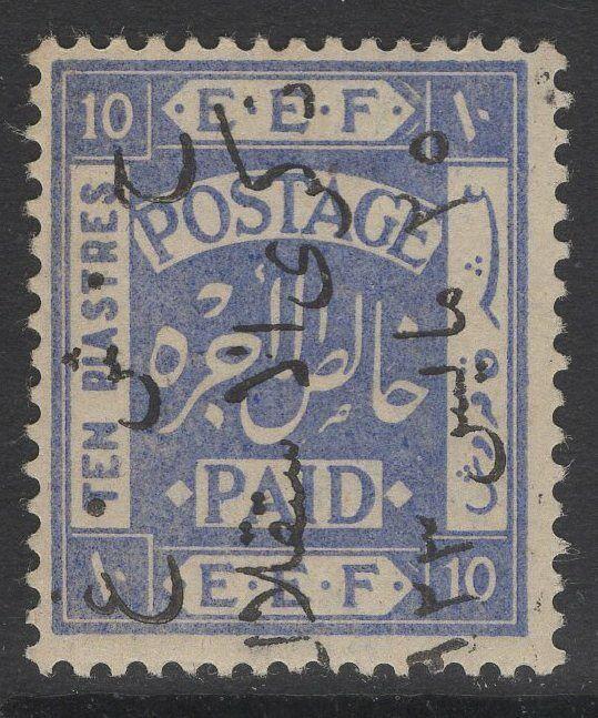 TRANSJORDAN SG107A 1923 10p ULTRAMARINE MTD MINT