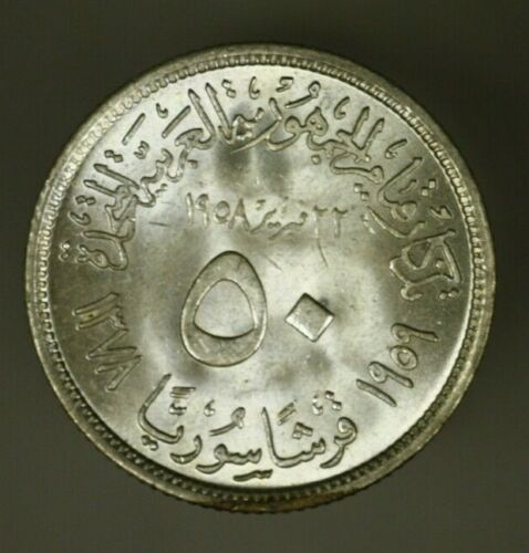 Syria Silver 50 Piastres 1959  Choice BU  A967