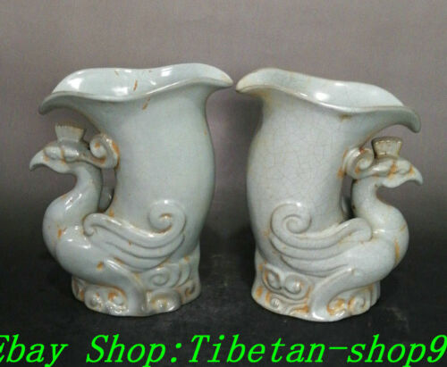 """9"""" Old China Song Dynasty Ru kiln Porcelain Phoenix Phonix Cup Wine Glass Pair"""