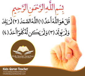 Qualified Quran and teacher