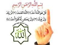 Quran and Arabic and Urdu classes for kids and adults