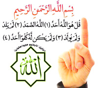 Quran classes and lessons with qualified teacher