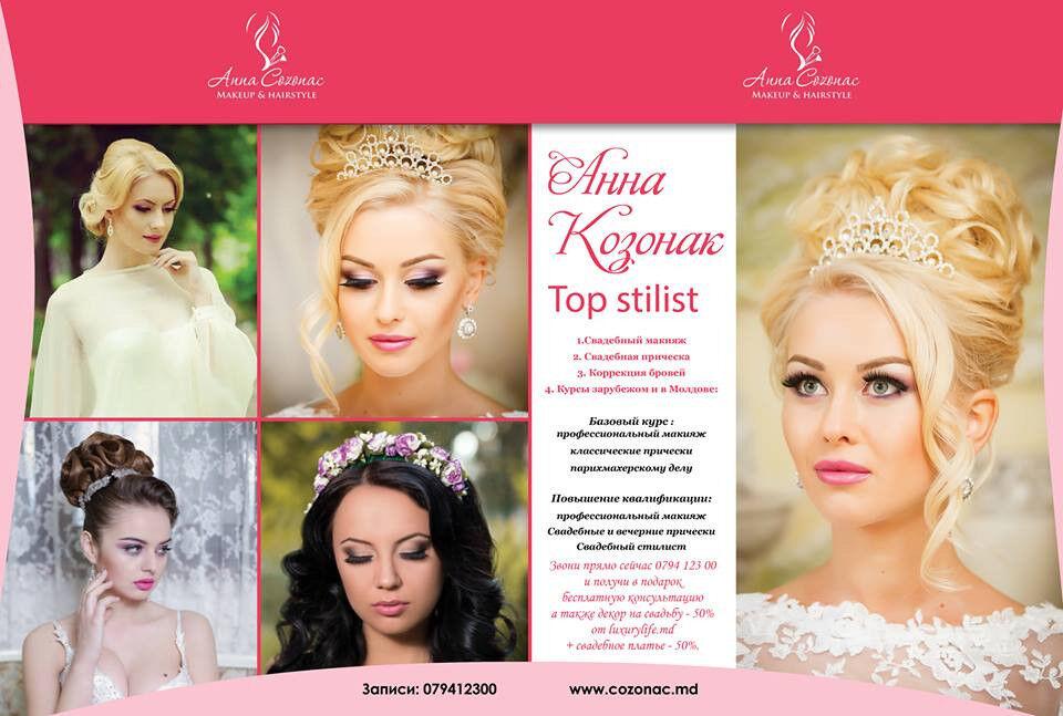 Bridal make up+ hairdo