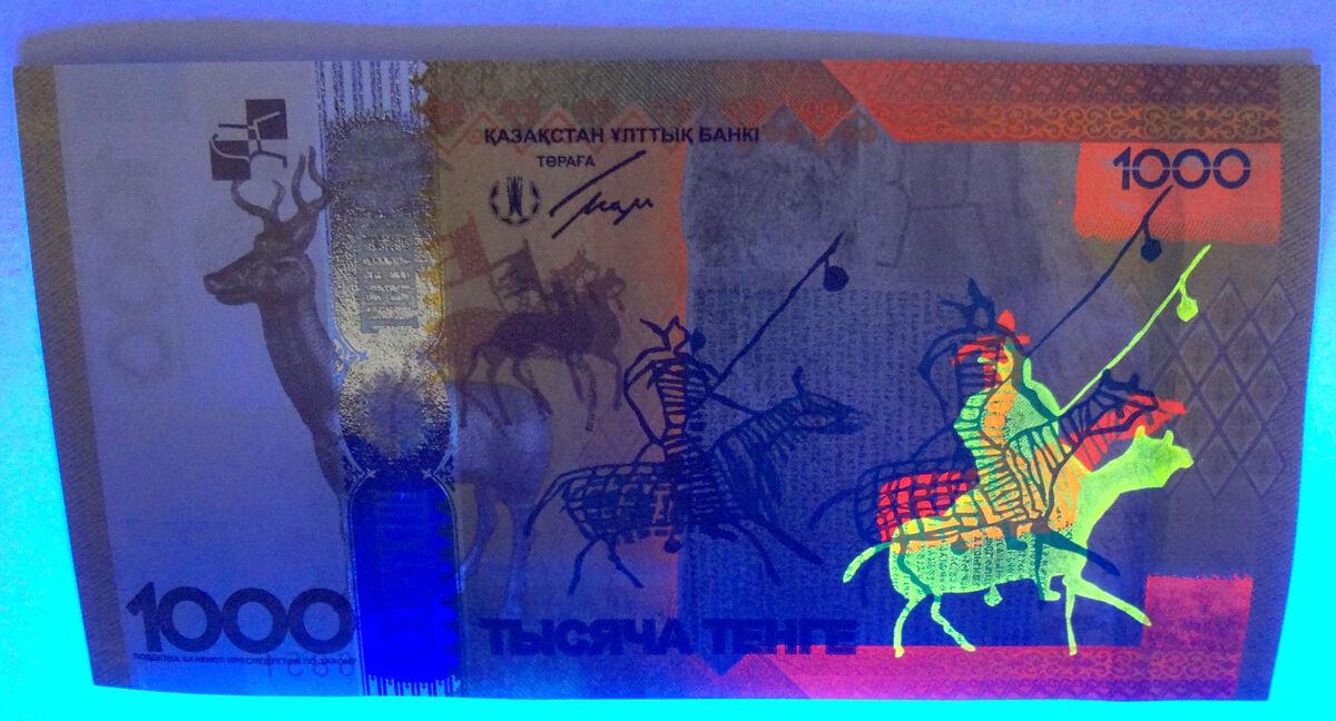 1000 Tenge Kazakhstan, 2013 (UNC) $_57