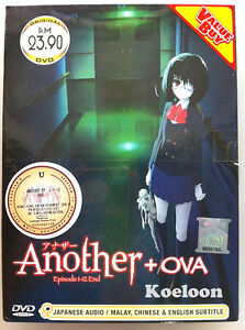 DVD-Another-OVA-Complete-Series-1-12-End-English-Subtitles-NEW-Anime-Free-S-H