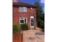 2 bedroom house in Oak Avenue, Leeds, LS25 (2 bed)