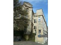 1 bedroom flat in Vineyards, Bath, BA1 (1 bed)