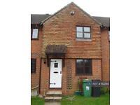 2 bedroom house in Silver Tree Close, Walderslade Woods, ME5 (2 bed)