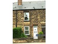 3 bedroom house in Wood View, Barnsley, S70 (3 bed)