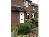 2 bedroom house in Welham Walk, Leicester, LE4 (2 bed)