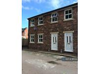 2 bedroom flat in Church Street, Sandbach , CW11 (2 bed)