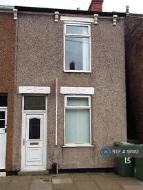 2 bedroom house in Haycroft Street, Grimsby, DN31 (2 bed)