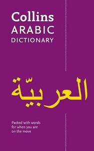 Collins Pocket Arabic Dictionary (2011, Taschenbuch)