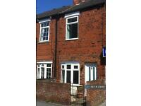 2 bedroom house in Main Street, Willerby, HU10 (2 bed)