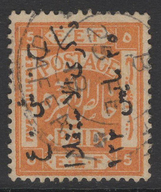 TRANSJORDAN SG102A 1923 5m YELLOW-ORANGE USED