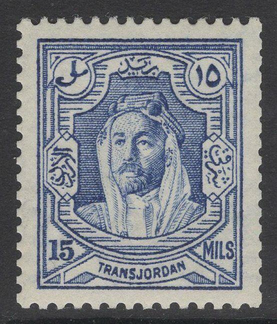 TRANSJORDAN SG200a 1936 15m ULTRAMARINE p13½x14 MNH