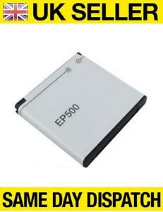 REPLACEMENT-EP-500-BATTERY-FOR-SONY-ERICSSON-Xperia-X8