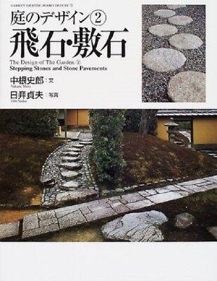 Stone Paving Path Design Zen Landscape Architecture Rocks Garden Book used