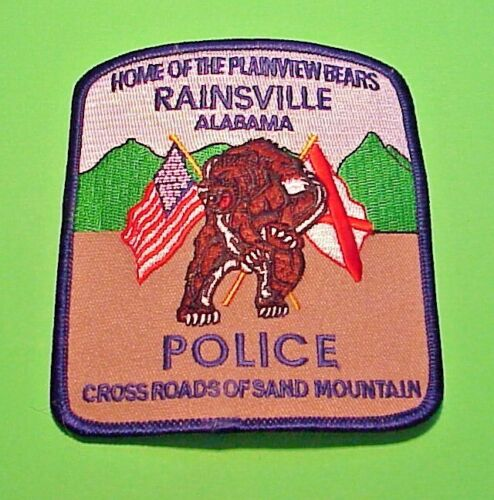 "PRAINSVILLE  ALABAMA  CROSS ROADS OF SAND MOUNTAIN  4 1/2""  POLICE PATCH"
