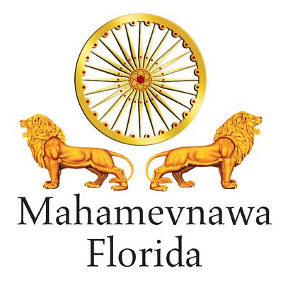 Mahamevnawa Meditation Monastery Florida