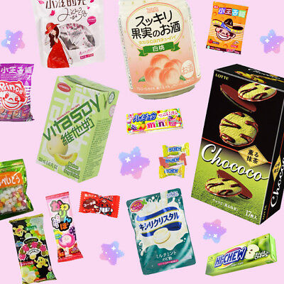 ASIAN SNACK BOX 5pc ~ Japanese & Korean Candy Matcha Lotte Strawberry Glico Food