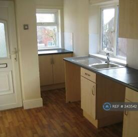 1 bedroom flat in Dinnington, Sheffield, S25 (1 bed)