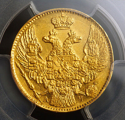 Click now to see the BUY IT NOW Price! 1842 RUSSIA EMPEROR NICHOLAS I.  GOLD 5 ROUBLES COIN. PCGS AU 55