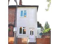 2 bedroom house in Havelock Road, Wokingham, RG41 (2 bed)
