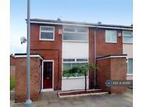 3 bedroom house in Otterburn Way, Billingham, TS23 (3 bed)