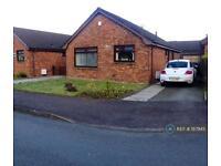 4 bedroom house in Kirkfield East, Livingston, EH54 (4 bed)