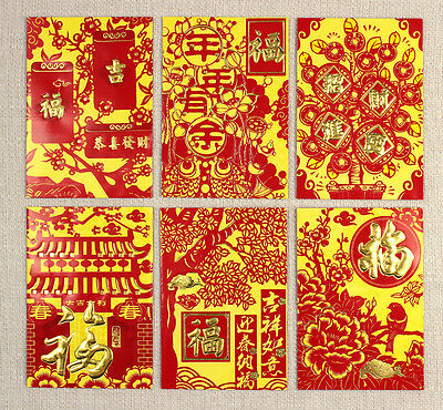 Chinese New Year red packet pocket envelope 6pcs--289