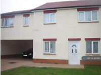 1 bedroom flat in Western Road, Bletchley, MK2 (1 bed)