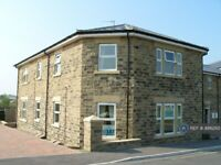 2 bedroom flat in Lower Station Road, Wakefield, WF6 (2 bed) (#886250)