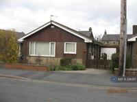 2 bedroom house in Montserrat Road, Bradford, BD4 (2 bed)