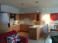 2 bedroom flat in Shaddon Mill, Carlisle, CA2 (2 bed)
