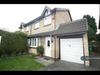 3 bedroom house in Trafford Gardens, Nottingham, NG8 (3 bed) (#1087230)