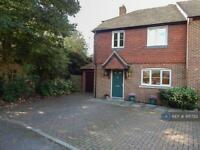 4 bedroom house in Elmbridge Lane, Woking, GU22 (4 bed)