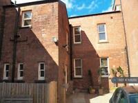 1 bedroom flat in King Street, Wakefield, WF1 (1 bed)