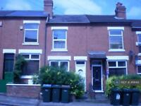 2 bedroom house in Kirby Rd, Coventry, CV5 (2 bed)