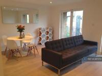 2 bedroom flat in Durward Street, London, E1 (2 bed)