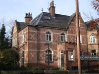 2 bedroom flat in Rectory Road, Manchester, M8 (2 bed)